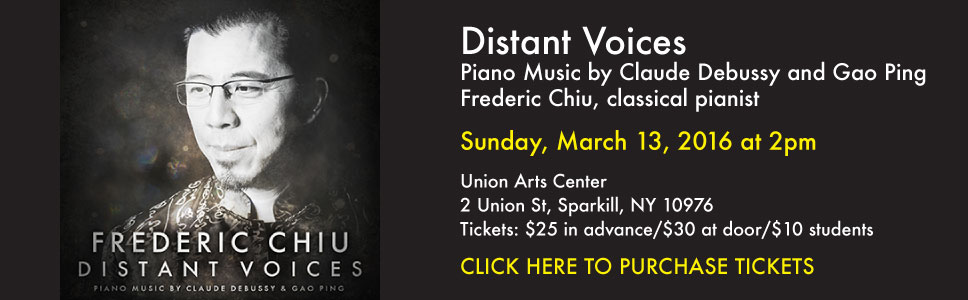 Distant Voices, Piano Music by Claude Debussy and Gao Ping